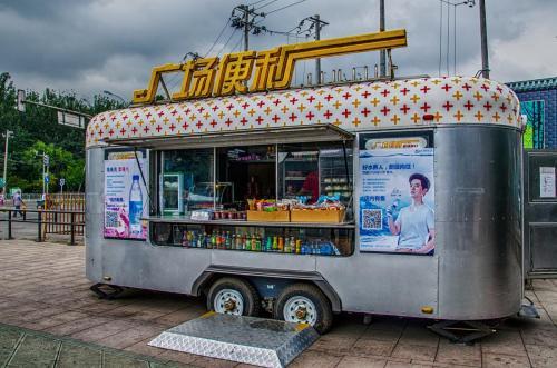 Beijing Fast food mgp s