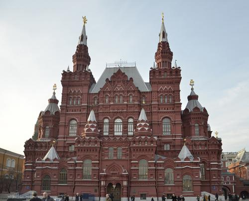 moscow 2 12x